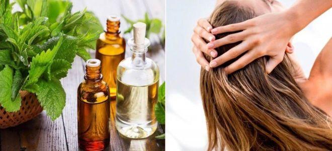 Защитное масло для волос Баобаб- Ваниль